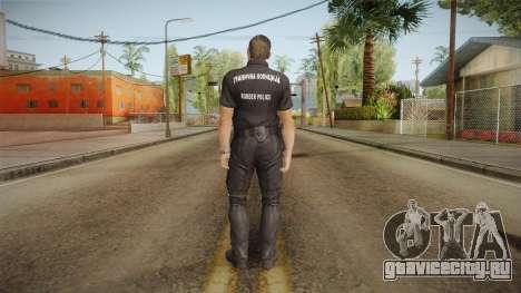 Serbian Border Police Skin для GTA San Andreas третий скриншот