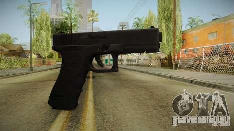 Glock 17 3 Dot Sight Cyan для GTA San Andreas