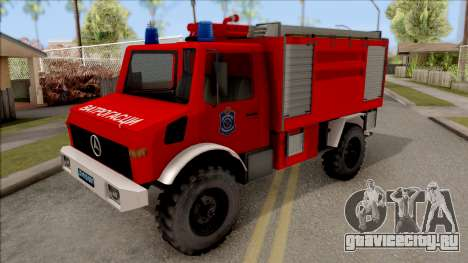 Mercedes-Benz Unimog Vatrogasna Kamion для GTA San Andreas