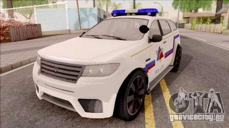 Bravado Gresley Hometown PD 2011 для GTA San Andreas