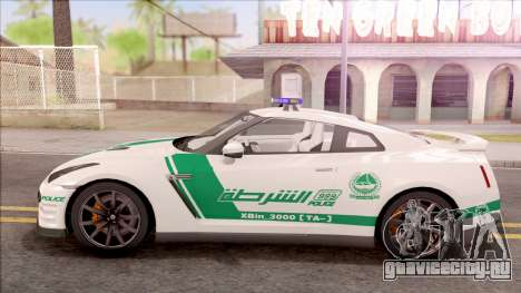 Nissan GT-R R35 Dubai High Speed Police для GTA San Andreas вид слева