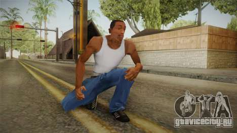 Military Animations 2016 для GTA San Andreas шестой скриншот
