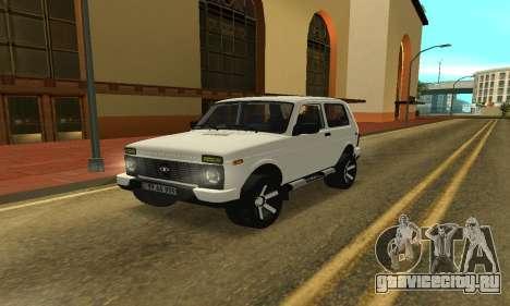 Lada Urban Armenian для GTA San Andreas