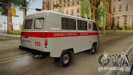 УАЗ-452 Скорая Помощь города Одессы для GTA San Andreas вид справа