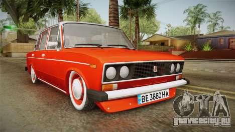 ВАЗ 2106 Ресто для GTA San Andreas