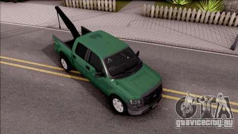 Ford F-150 Towtruck для GTA San Andreas вид справа