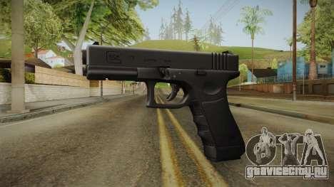 Glock 17 3 Dot Sight Yellow для GTA San Andreas