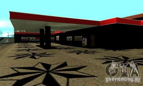 БПАН Армения гараж в SF для GTA San Andreas девятый скриншот