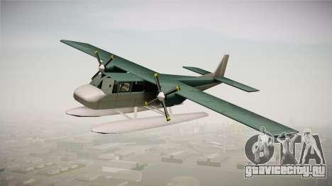Beagle Sea Plane для GTA San Andreas