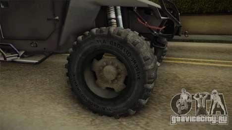 Ghost Recon Wildlands - Unidad AMV для GTA San Andreas вид сзади