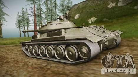 1944 Object 252U v1.0.0 для GTA San Andreas вид слева