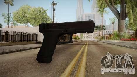 Glock 17 3 Dot Sight White для GTA San Andreas второй скриншот