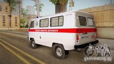 УАЗ-452 Скорая Помощь города Одессы для GTA San Andreas вид слева
