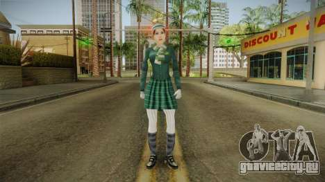 Christy Martin from Bully Scholarship v3 для GTA San Andreas второй скриншот