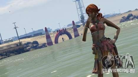 Oerba Dia Vanille для GTA 5 третий скриншот