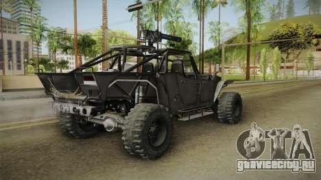 Ghost Recon Wildlands - Unidad AMV IVF для GTA San Andreas вид справа