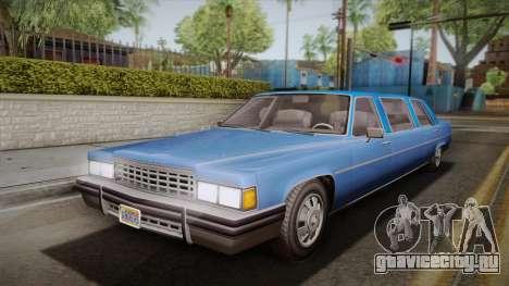 GTA 5 Albany Emperor Limo для GTA San Andreas