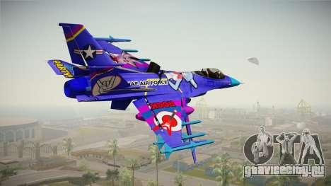 FNAF Air Force Hydra Bonnie для GTA San Andreas вид справа