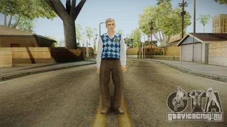 Derby Harrington from Bully Scholarship для GTA San Andreas второй скриншот