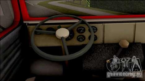 Mercedes-Benz Unimog Vatrogasna Kamion для GTA San Andreas вид изнутри
