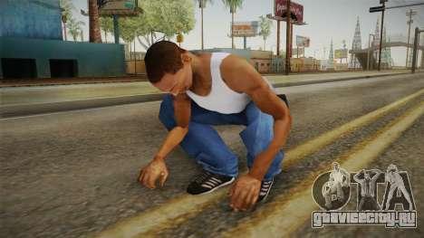 Military Animations 2016 для GTA San Andreas пятый скриншот