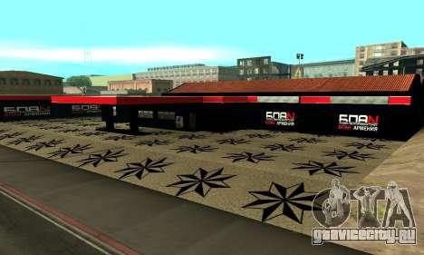 БПАН Армения гараж в SF для GTA San Andreas