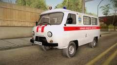 УАЗ-452 Скорая Помощь города Одессы