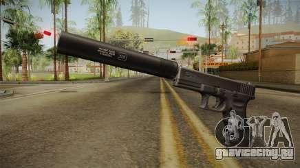 Glock 17 Silenced v2 для GTA San Andreas