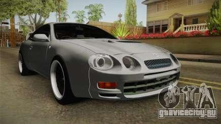 Toyota Celica GT для GTA San Andreas
