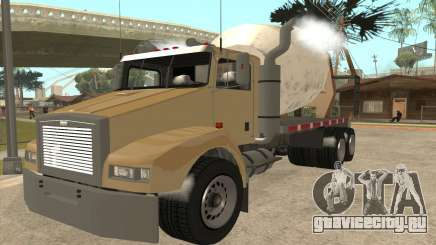 HVY Mixer для GTA San Andreas