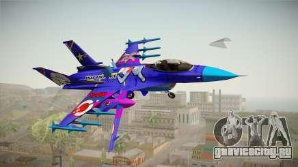 FNAF Air Force Hydra Bonnie для GTA San Andreas