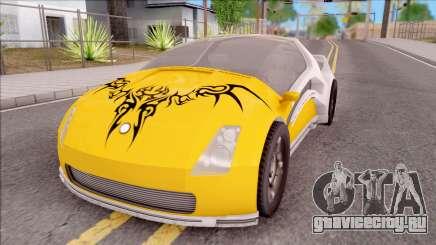 Alien Vincent для GTA San Andreas