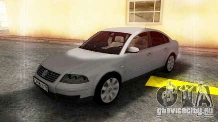 Volkswagen Passat B5 GVR для GTA San Andreas