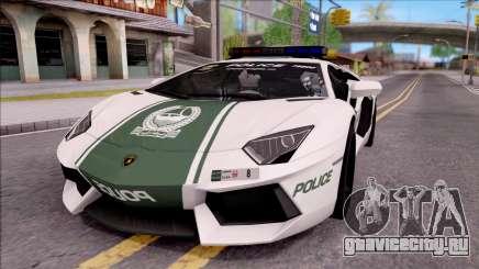 Lamborghini Aventador LP700-4 Dubai HS Police для GTA San Andreas