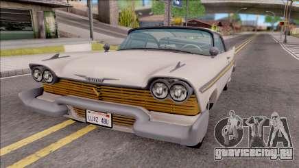 Plymouth Fury 1958 HQLM для GTA San Andreas