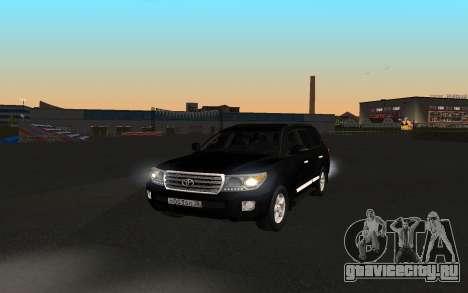 Toyota Land Cruiser 200 для GTA San Andreas вид сзади