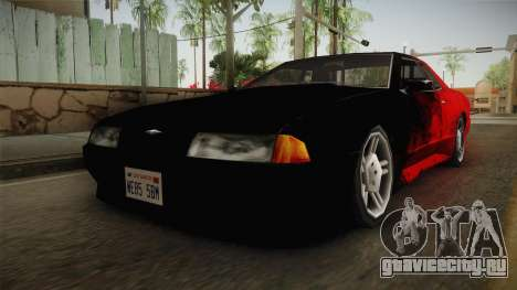 New Elegy Paintjob v1 для GTA San Andreas