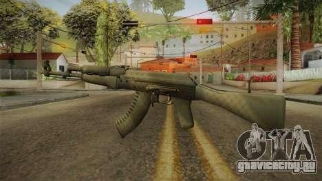 CS: GO AK-47 Safari Mesh Skin для GTA San Andreas