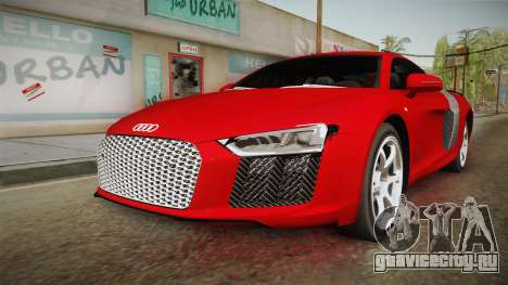 Audi R8 2017 для GTA San Andreas вид сзади слева