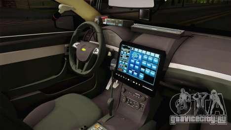 Chevrolet Caprice Police для GTA San Andreas вид изнутри