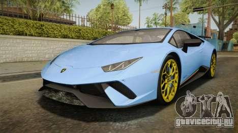 Lamborghini Huracan Performante LP640-4 2017 v2 для GTA San Andreas