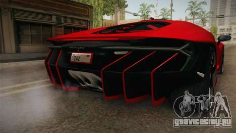 Lamborghini Centenario LP770-4 v2 для GTA San Andreas вид снизу