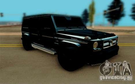 Mercedes-Benz G63 Brabus для GTA San Andreas