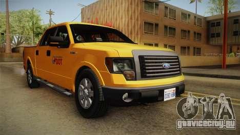 Ford F150 2010 для GTA San Andreas вид справа