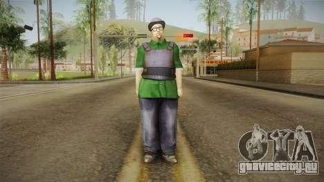 New Big Smoke v2 для GTA San Andreas