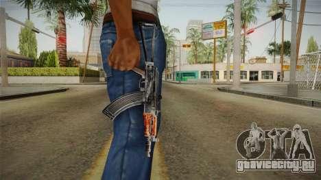 Оружие Свободы v4 для GTA San Andreas