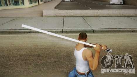 Star Wars - Lazersaber для GTA San Andreas