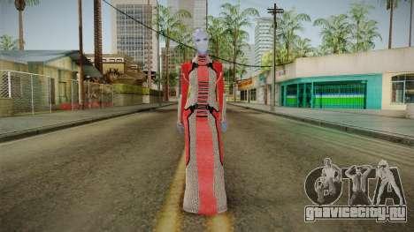 Mass Effect 2 Matriarch Aethyta для GTA San Andreas второй скриншот