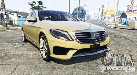 Mercedes-Benz S63 yellow brake caliper [replace] для GTA 5