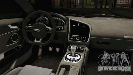 Audi R8 2017 для GTA San Andreas вид изнутри